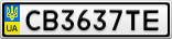 Номерной знак - CB3637TE