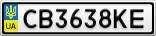 Номерной знак - CB3638KE