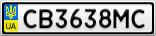 Номерной знак - CB3638MC