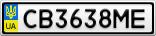 Номерной знак - CB3638ME