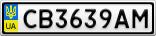 Номерной знак - CB3639AM