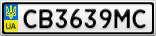 Номерной знак - CB3639MC
