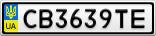 Номерной знак - CB3639TE