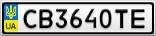 Номерной знак - CB3640TE
