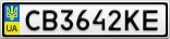 Номерной знак - CB3642KE