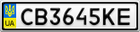 Номерной знак - CB3645KE