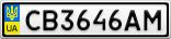 Номерной знак - CB3646AM