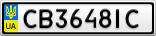 Номерной знак - CB3648IC
