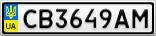 Номерной знак - CB3649AM