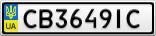 Номерной знак - CB3649IC