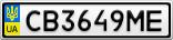 Номерной знак - CB3649ME