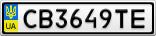 Номерной знак - CB3649TE
