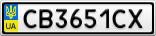 Номерной знак - CB3651CX