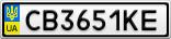 Номерной знак - CB3651KE