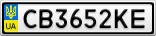 Номерной знак - CB3652KE
