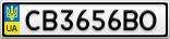 Номерной знак - CB3656BO