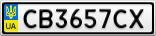 Номерной знак - CB3657CX