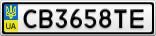 Номерной знак - CB3658TE
