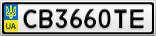 Номерной знак - CB3660TE