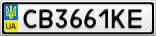 Номерной знак - CB3661KE