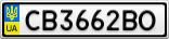 Номерной знак - CB3662BO
