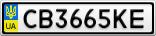 Номерной знак - CB3665KE