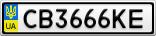 Номерной знак - CB3666KE