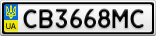 Номерной знак - CB3668MC