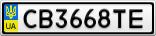 Номерной знак - CB3668TE