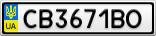 Номерной знак - CB3671BO