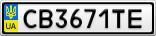 Номерной знак - CB3671TE