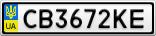 Номерной знак - CB3672KE