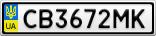 Номерной знак - CB3672MK