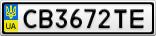 Номерной знак - CB3672TE