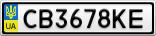 Номерной знак - CB3678KE