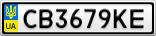 Номерной знак - CB3679KE