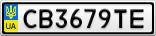 Номерной знак - CB3679TE