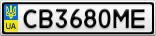 Номерной знак - CB3680ME