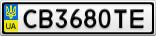 Номерной знак - CB3680TE