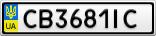 Номерной знак - CB3681IC