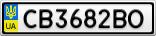 Номерной знак - CB3682BO