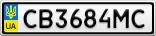 Номерной знак - CB3684MC