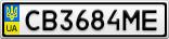 Номерной знак - CB3684ME