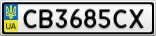 Номерной знак - CB3685CX