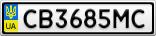 Номерной знак - CB3685MC