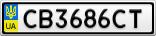 Номерной знак - CB3686CT
