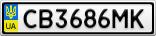 Номерной знак - CB3686MK