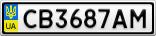Номерной знак - CB3687AM