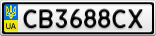 Номерной знак - CB3688CX