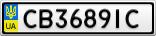 Номерной знак - CB3689IC